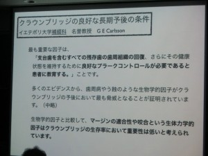 CIMG0734